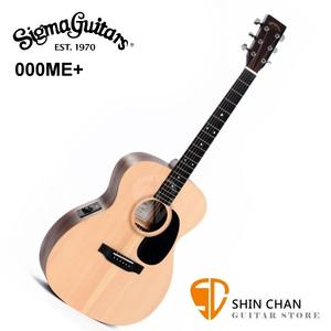 Sigma 木吉他 000ME + 新款 41吋 可插電 民謠吉他 附贈吉他袋【台灣總代理公司貨/電木吉他】