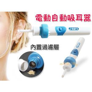 全新升級款 日本進口 電動吸耳器 掏耳朵神器 清潔棒 潔耳器棒 耳朵清潔器 掏耳器 挖耳棒