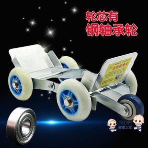 癟胎助推器 電動車助推器摩托車自行車爆胎自救拖車器電瓶車癟胎應急助力器