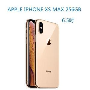 IPXS Max 256G 6.5吋  /Apple iPhone XS Max 256GB  新一代神經網路引擎 【3G3G手機網】