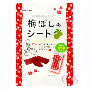 日本零食 i factory  愛工房 梅片 大包裝(個別包) 40g ☆艾莉莎ELS☆ 現貨