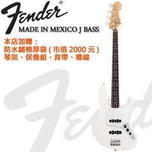 【非凡樂器】Fender Standard Jazz Bass 原廠電貝斯/加贈市值2000元電貝斯琴袋【白】