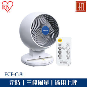 【IRIS OHYAMA】 PCF-C18T 空氣對流靜音循環風扇 PCF C18T 群光公司貨