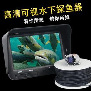 探魚器 高清可視探魚器 魚群探測器智慧釣魚器水下測魚器釣魚垂釣攝像頭 JD 瑪麗蘇精品