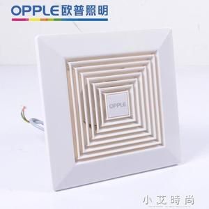 換氣扇廚房衛生間強力排氣排風扇嵌入靜音8/10/12寸 小艾時尚NMS