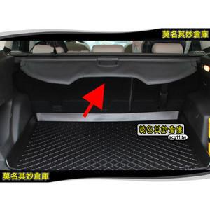 莫名其妙倉庫【KU008 置物簾】2013 Ford 福特 The All New KUGA 置物架拉簾配件空力套件