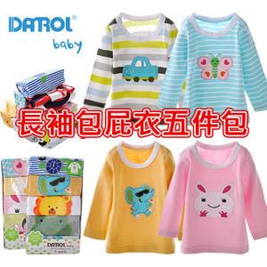 DANROL 2014新款童装 卡通綉花長袖圓領上衣 純棉T恤 5件包