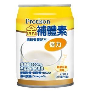 金補體素 倍力 熱帶水果口味 24罐/箱 加贈2罐◆德瑞健康家◆