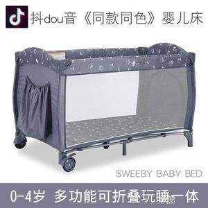 嬰兒床抖音同款摺疊床多功能可摺疊寶寶床圍欄便攜式游戲床 享購