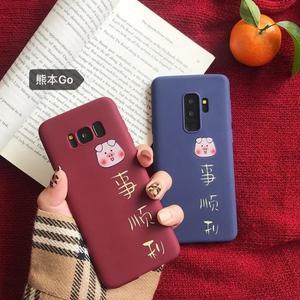 豬事順利可愛小豬卡通三星S8/S9 手機殼Note9軟殼Note8情侶s8plus 九折鉅惠