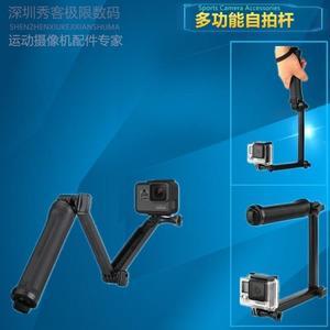 自拍桿 運動相機自拍桿山狗小蟻攝像機自拍棒 colo shop