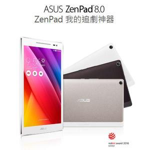 【2G+16GB】ASUS ZenPad 8.0 (Z380KNL)我的追劇神器8吋4G全頻道通話手機平板◆送原廠皮套(顏色隨機)
