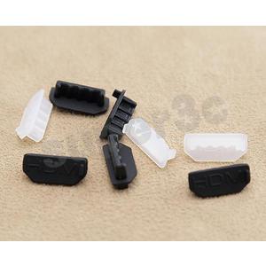 新竹【超人3C】HDMI 母座 矽膠 抗氧化 防塵蓋 超柔軟 防塵塞/矽膠塞/防潮塞 顯示卡 0000335@3Z6