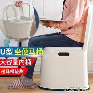 坐便椅加固防滑家用坐便器行動馬桶便攜式蹲便改坐便椅子 小艾時尚NMS