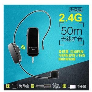 2.4G無線麥克風教師擴音器小蜜蜂耳麥領夾演出音響藍芽頭戴式話筒 星河光年