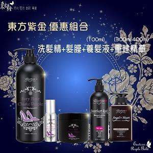 東方紫金 全系列洗髮精系列1000ml+髮膜500ml+養髮液100ml+重建300ml 超值組