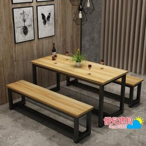 長方形餐桌快餐桌小吃桌椅組合經濟型食堂餐館小吃店現代簡約