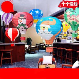 中秋燈籠-中秋節裝飾布置熱氣球裝飾紙燈籠酒吧商場4S店幼兒園走廊掛飾吊飾 完美情人館