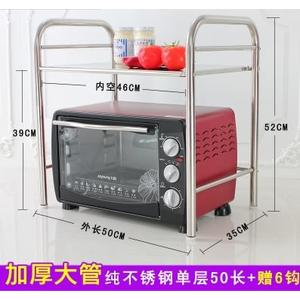 廚房置物架微波爐架子304不銹鋼收納用品【不銹鋼單層50長+6鉤】