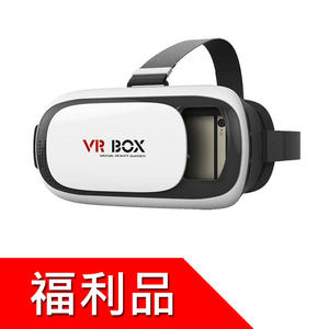 [福利品] 2代VR BOX虛擬3D眼鏡 VR眼鏡