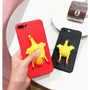 iPhone手機殼 可掛繩 減壓神器 搞怪雞下蛋 矽膠軟殼 蘋果iPhone7/iPhone6 手機殼