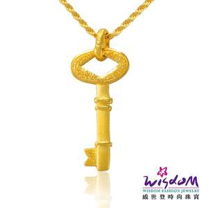 威世登 黃金墜飾 幸福鑰匙 金重約0.67錢~0.69錢 足金黃金墜飾 吊飾 禮物推薦 GD00205-HXX-FIX