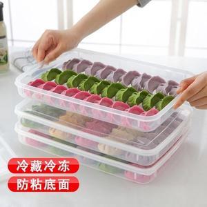 餃子盒凍餃子速凍水餃盒餛飩盒冷凍混沌托盤冰箱保鮮收納盒創想數位