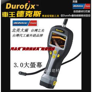 【台北益昌】 ㊣Durofix優良經銷商㊣ 北美大廠ACDelco 車王 德克斯 RZ1204車用 管路 孔內攝影機