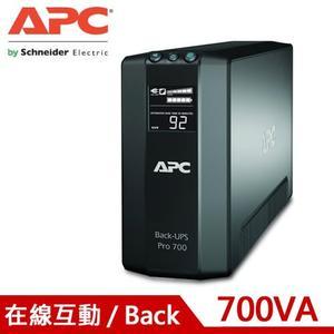 APC艾比希 700VA 在線互動式UPS不斷電系統  BR700G-TW