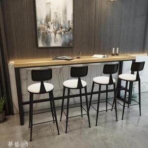 吧台椅 北歐鐵藝實木吧台桌家用咖啡桌長條桌餐廳高腳桌奶茶店桌椅 MKS夢藝家