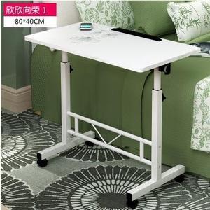 宿舍桌子 電腦桌 床上書桌 床邊桌 移動升降桌【80-40欣欣向榮】