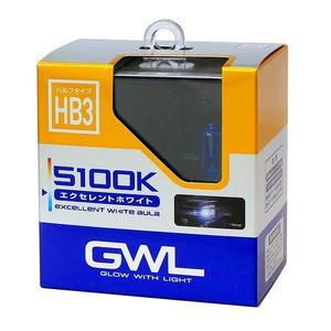 日本 MIRAREED GWL 5100K超白光燈泡HB3(9005)