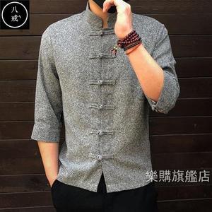 唐裝中國風男裝復古亞麻七分袖襯衫男棉麻立領盤扣唐裝襯衣男上衣M-4XL2色
