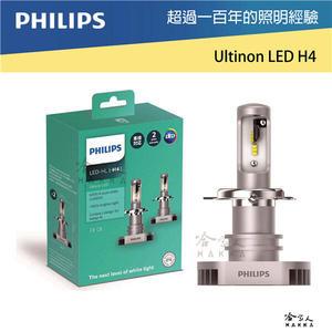 PHILIPS 飛利浦Ultinon晶亮LED H4 H7 H11 H1 頭燈 車燈 前燈 路燈 大燈 LED燈 哈家人