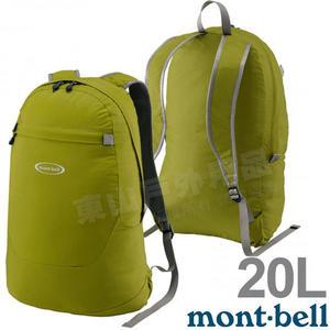 Mont-Bell 1123649_TEGN綠色 20L可收納輕量休閒背包 Pocketable登山包/雙肩後背包/自助旅行包