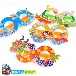 端午節眼鏡 龍舟粽子屈原傳統節日手工DIY材料包美可創意幼兒製件─預購CH5110