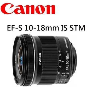 名揚數位 Canon EF-S 10-18mm F4.5-5.6 IS STM  平行輸入   (分12.24期)