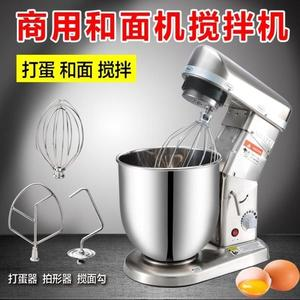 麵粉攪拌機 10L家用商用全不繡鋼和面機攪拌揉面機 面粉攪拌機 廚師機DF
