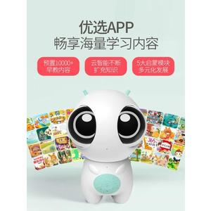 智慧機器人 智能機器人玩具兒童wifi語音對話多功能陪伴高科技教育學習 莎瓦迪卡