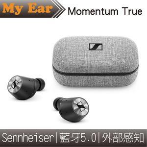Sennheiser Momentum True Wireless 真無線 藍牙耳機 公司貨|My Ear 耳機專門店