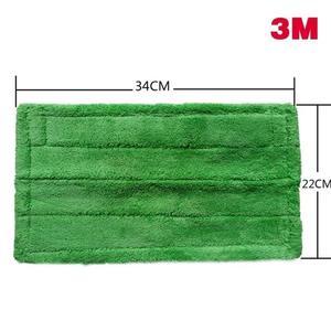 替換布拖布頭 3M思高魔力潔地擦F1-A平板拖把頭 替換布替換裝 拖把布纖維布 卡洛琳