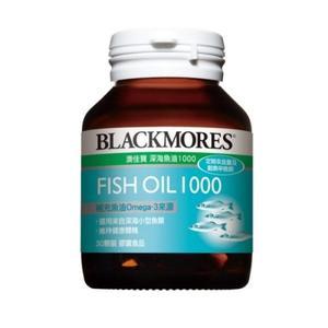 元氣健康館  BLACKMORES 澳佳寶 深海魚油Fish Oil 1000(30顆裝/罐)