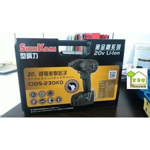 {台中水族} 型鋼力 -CIDS-230KD  鋰電衝擊起子機-20V -4.0AH 雙電池 特價