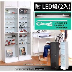 LED 上下獨立開關 玻璃櫃 收納櫃 展示櫃 櫥櫃 玩具 公仔 收藏品 收納 180cm 加大版【A0544】