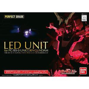 鋼彈UC BANDAI 組裝配件 PG 1/60 獨角獸鋼彈專用LED燈套件(燈和線路)