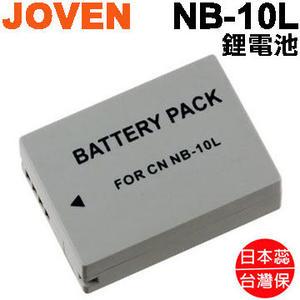 《JOVEN》CANON專用副廠相機電池 NB-10L (NB10L) 適用 CANON SX40  SX50 SX60 / G1X G15 G16
