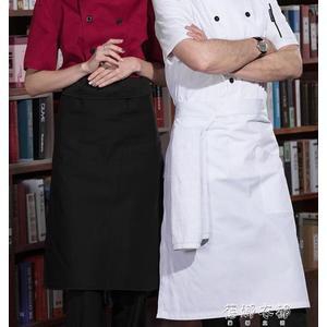 圍裙 廚師圍裙半身男士圍裙奶茶店服務員廚房工作服圍腰訂製咖啡店圍裙 蓓娜衣都