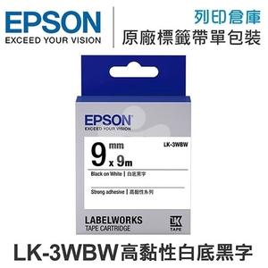 EPSON C53S653410 LK-3WBW 高黏性系列白底黑字標籤帶(寬度9mm) /適用 LW-200KT/LW-220DK/LW-400/LW-K600