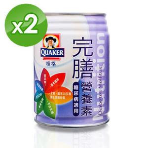 (加贈4罐+隨機奶粉包5包) 桂格完膳營養素50鉻配方(250ml*24入)X2箱 【媽媽藥妝】