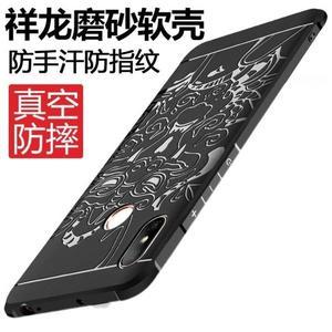 小米MAX3 手機殼 MI小米 MAX3 矽膠套 全包 保護套 保護殼 超防摔 商務 刀鋒系列